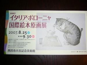P1030022